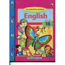 Pre School English Workbook 1B